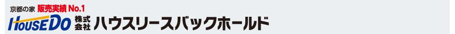 京都の家 販売実績No.1 株式会社オーヤマハウジング